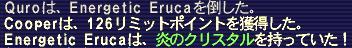 Energetic Eruca