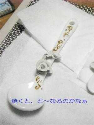 SBSH0037.jpg