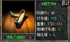 天上碑-2008年11月26日-005