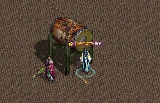 天上碑-2008年11月27日-003