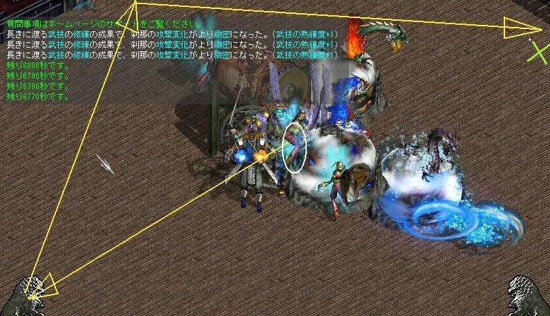 天上碑-2008年11月27日-005 - コピー