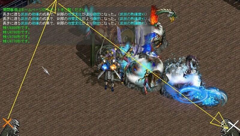 天上碑-2008年11月27日-005 - コピー (3)