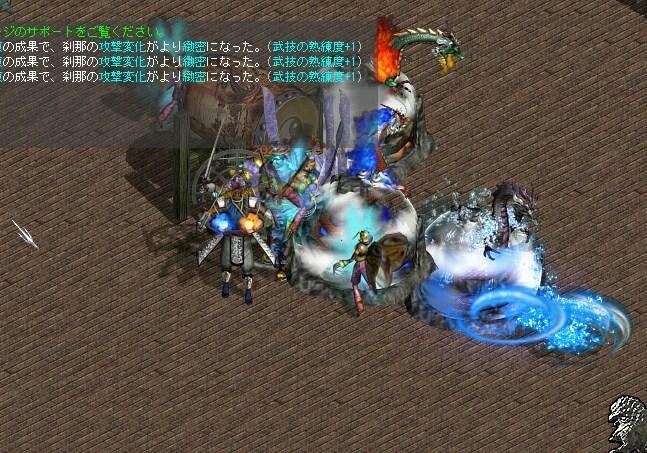 天上碑-2008年11月27日-005