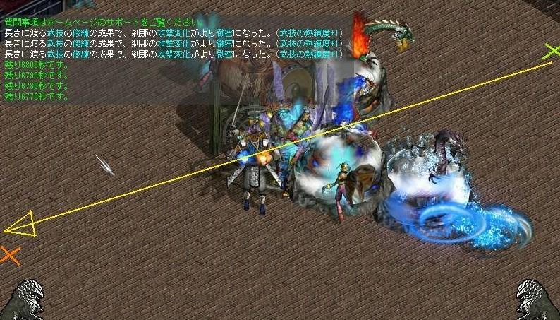 天上碑-2008年11月27日-005 - コピー (2)