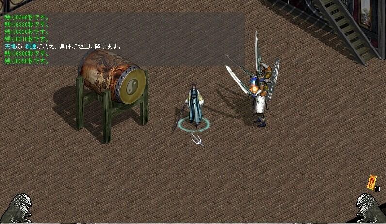 天上碑-2008年11月27日-006