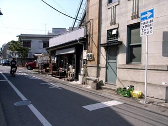 kamakura_sousuke