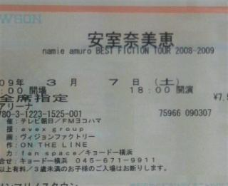 20090223224320