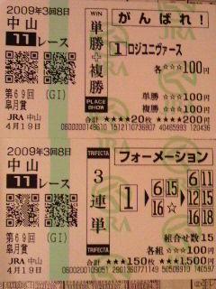 20090418183809