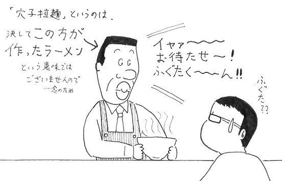 駄菓子屋5