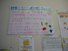 秋田大学手形 (11)