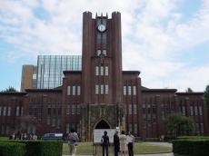 東京大学本郷 (23)