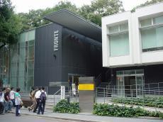 名古屋大学 (26)