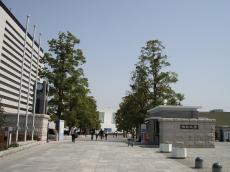 福岡大学七隈