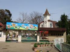 福岡市動植物園 (4)