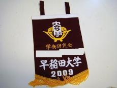 平成20年度追いコン (3)