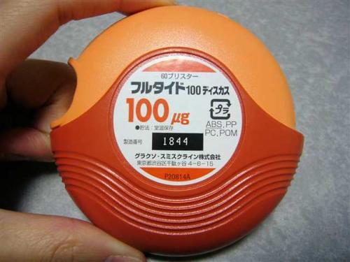 P1080657_R.jpg