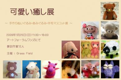 postcard19.jpg