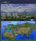 Ez-8実戦テスト