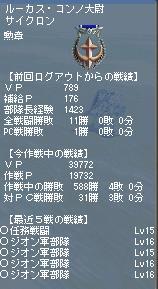 log_051009_012322.jpg