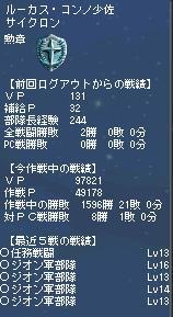 log_060403_225448.jpg