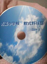 野球部DVD0