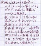 200903292.jpg