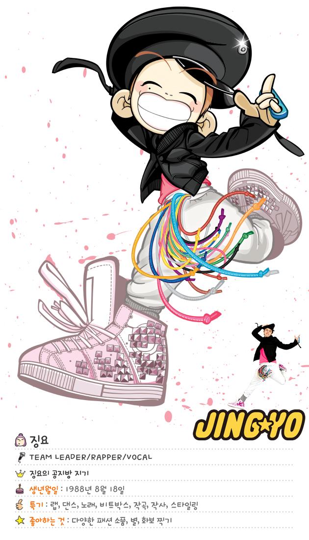 20090202_profile_bangshow_jingyo_20090304152948.jpg