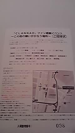 09-04-06_001.jpg
