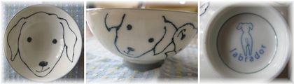 11-16 045 お茶碗