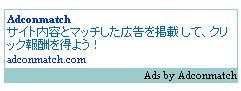adcon.jpg