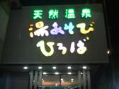 20090721091604