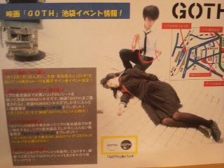 goth1.jpg