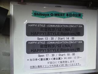 happysta004b.jpg