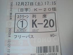 k-20.jpg
