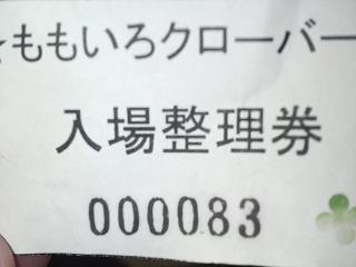momokuro1.jpg