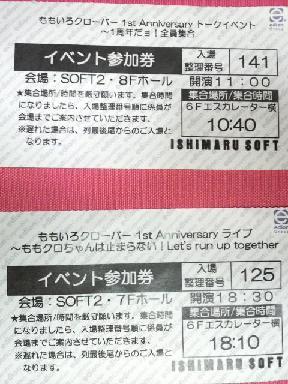 momokuro21.jpg