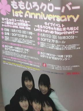 momokuro23.jpg