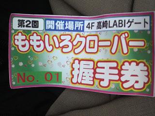 momokuro30.jpg