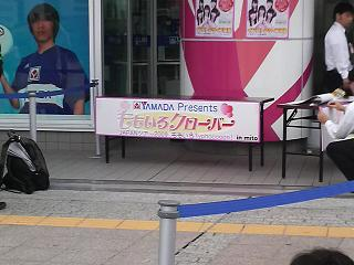 momokuro41.jpg