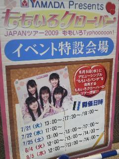 momokuro67.jpg