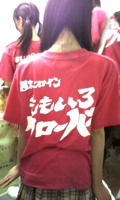 momokuro7.jpg
