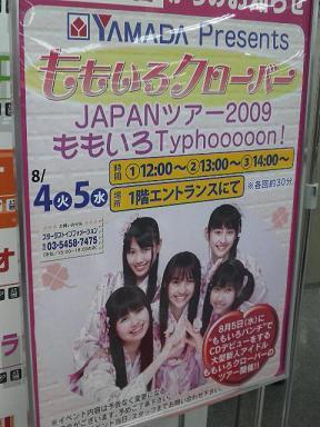 momokuro83.jpg