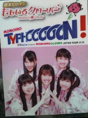 momokuro84.jpg