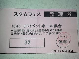 momokuro9.jpg
