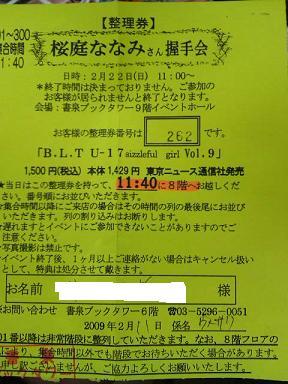 nanami1.jpg