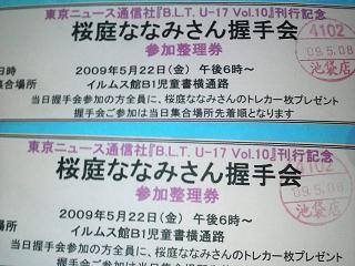 nanami6.jpg