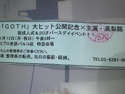 rin4.jpg