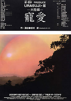 urasuji1.jpg