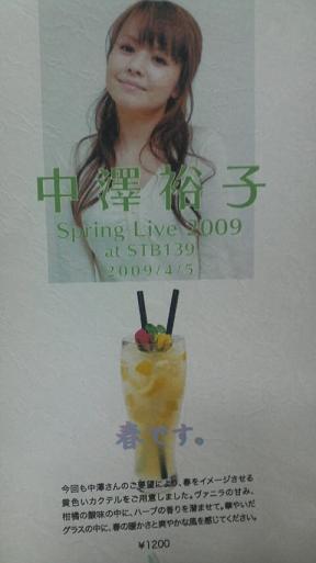 yuko12.jpg