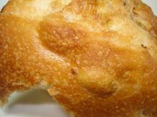 大豆のパン皮